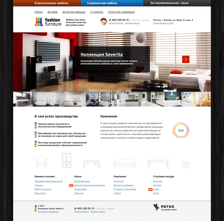 Пегас вологда создания сайта телефон компании s7 официальный сайт